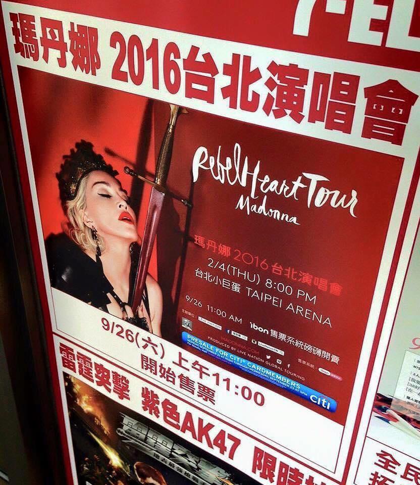 Madonna à Taiwan pour le Rebel Heart Tour