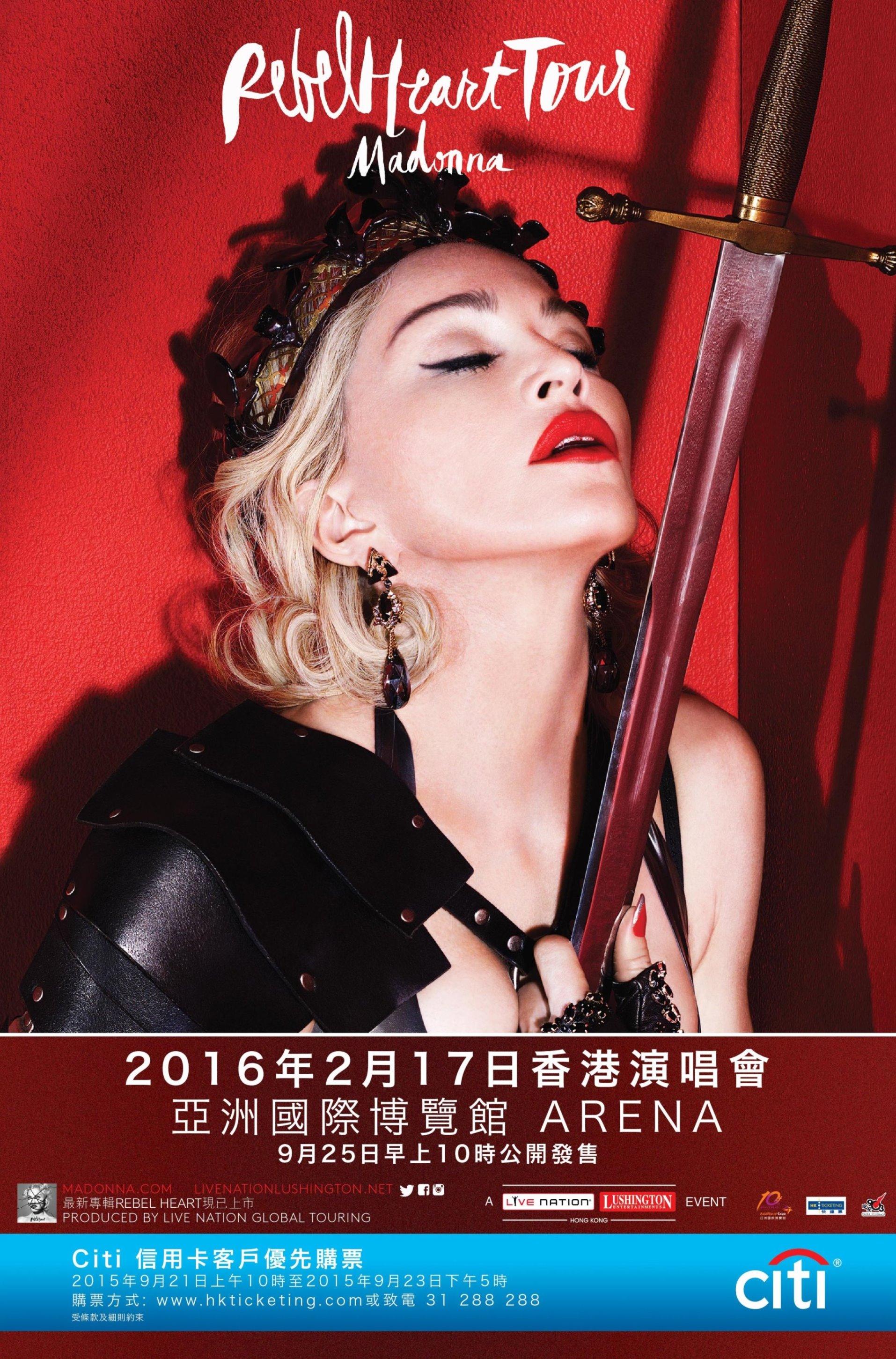 Rebel Heart Tour : Nouvelles dates pour HONG KONG et TAIPEI